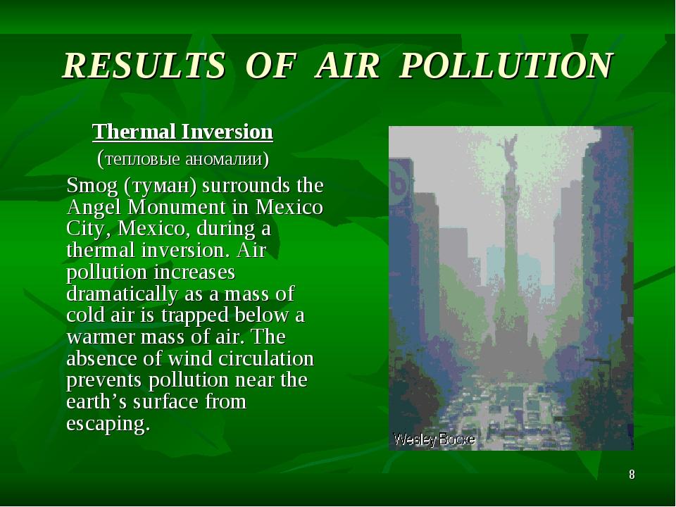 * RESULTS OF AIR POLLUTION Thermal Inversion (тепловые аномалии) Smog (туман)...