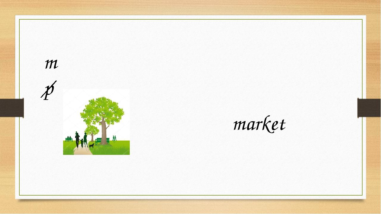 m p et market