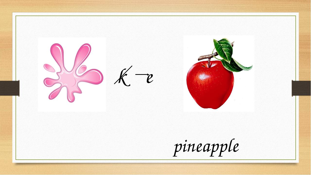 k e pineapple