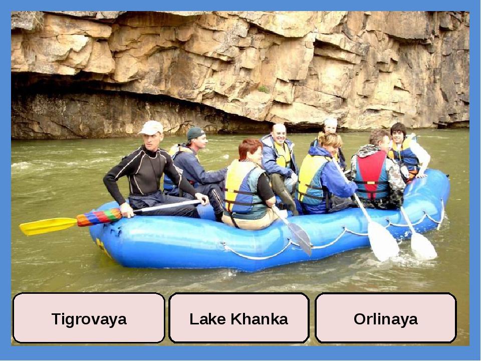 Lake Khanka Tigrovaya Orlinaya