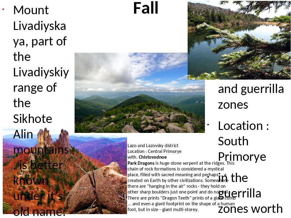 Fall Mount Livadiyskaya, part of the Livadiyskiy range of the Sikhote Alin mo...