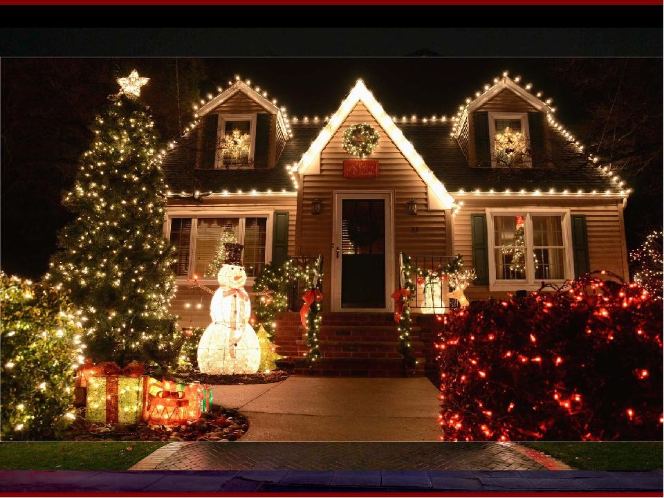 Украшение домов Каждый старается украсить свой дом как можно красивее. На каж...